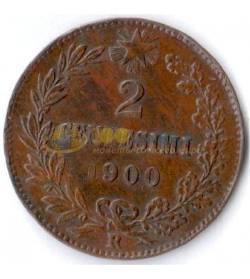 Италия 1900 2 чентезимо (km 30)