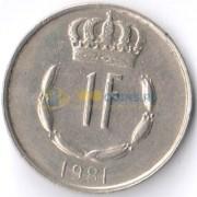 Люксембург 1981 1 франк