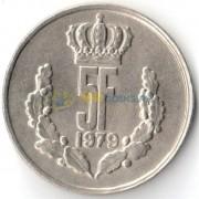 Люксембург 1979 5 франков