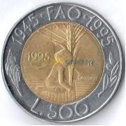 Сан-Марино 1995 500 лир ФАО
