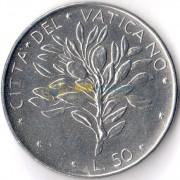 Ватикан 1972 50 лир Оливковая ветвь