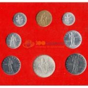 Ватикан 1964 набор 8 монет в буклете