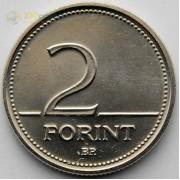 Венгрия 2004 2 форинта Безвременник