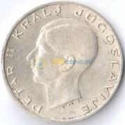 Югославия 1938 20 динар Петр II Карагеоргиевич (серебро)
