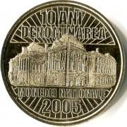 Румыния 2015 50 бани 10 лет деноминации валюты