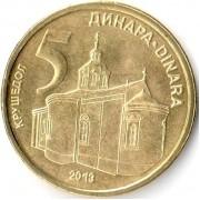 Сербия 2009-2016 5 динар Крушедольский монастырь