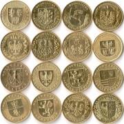 Польша набор 16 монет 2004-2005 Воеводства