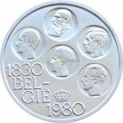 Бельгия 1980 500 франков 150 лет Бельгии (BELGIE)