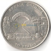 Греция 2000 500 драхм Олимпиада Олимпийская арка