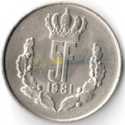Люксембург 1981 5 франков
