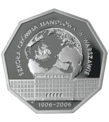 Польша 2006 10 злотых Школа Экономики (серебро)