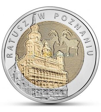 Польша 2015 5 злотых Ратуша в Познани