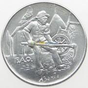 Сан-Марино 1978 100 лир ФАО