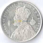 Швеция 1897 2 кроны Король Оскар II (серебро)