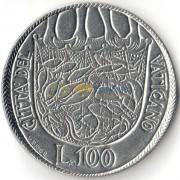 Ватикан 1975 100 лир Лето Господне