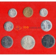Ватикан 1965 набор 8 монет в буклете