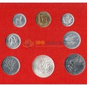 Ватикан 1975 набор 8 монет в буклете