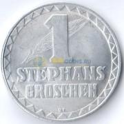 Австрия 1950 1 Stephans groschen
