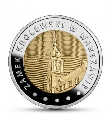 Польша 2014 5 злотых Королевский замок в Варшаве
