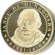 Румыния 2016 50 бани 575 лет правления Яноша Хуньяди