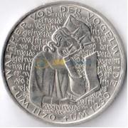 ФРГ 1980 5 марок Вальтер фон дер Фогельвейде