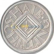 Австрия 1925 1/2 шиллинга (серебро)