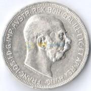 Австрия 1912 2 кроны Франц Иосиф I (серебро)