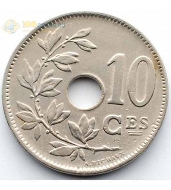 Бельгия 1926 10 сантимов BELGIQUE