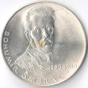 Чехословакия 1980 100 крон Богумир Шмераль