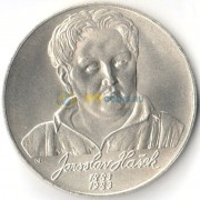 Чехословакия 1983 100 крон Ярослав Гашек