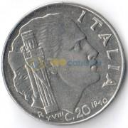 Италия 1940 20 чентизимо Виктор Эммануил III (немагнитная)