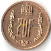 Люксембург 1980 20 франков