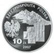 Польша 2007 10 злотых Игнатий Домейко (серебро)