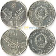 Югославия 1983 набор 2 монеты Битвы Второй Мировой войны