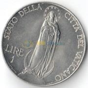Ватикан 1941 1 лира Пий XII