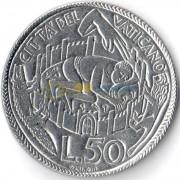 Ватикан 1975 50 лир Лето Господне