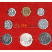 Ватикан 1976 набор 8 монет в буклете