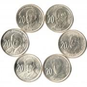Сербия 2006-2012 Набор 6 монет 20 динар