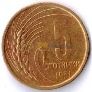 Болгария 1951 5 стотинок