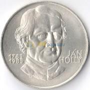 Чехословакия 1985 100 крон Ян Голлы