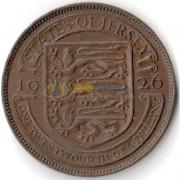 Джерси 1926 1/24 шиллинга
