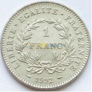 Франция 1992 1 франк 200 лет Республике