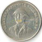 Германия 1976 10 марок 20 лет Национальной армии