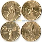 Греция 1997-1999 набор 4 монеты Спорт