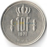 Люксембург 1971 10 франков