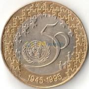 Португалия 1995 200 эскудо 50 лет ООН