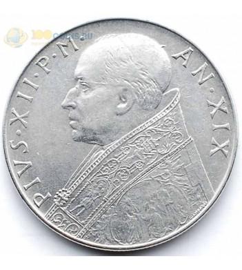 Ватикан 1957 100 лир Пий XII