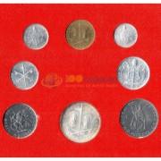 Ватикан 1967 набор 8 монет в буклете