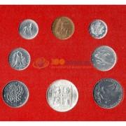 Ватикан 1977 набор 8 монет в буклете