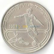 Венгрия 1982 100 форинтов Чемпионат мира по футболу